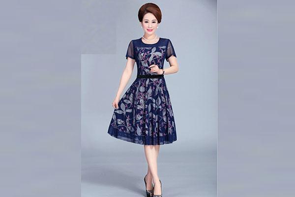 thời trang trung niên nữ